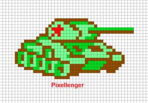 Танк T 34