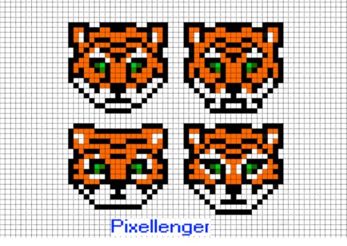 4 Тигра